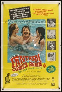 9p390 FANTASM COMES AGAIN Aust 1sh '77 Uschi Digard, wacky image of naked people swimming!