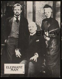 9p160 ELEPHANT MAN 8 French LCs '81 John Hurt is not an animal, Anthony Hopkins, directed by Lynch!