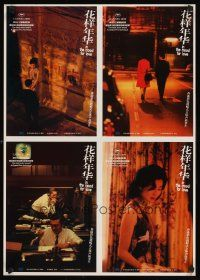 9t080 IN THE MOOD FOR LOVE set of 2 Chinese 20x30s '00 Wong Kar-Wai's Fa yeung nin wa, cool images!