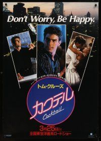 9t034 COCKTAIL teaser Japanese 29x41 '89 bartender Tom Cruise, don't worry, be happy!