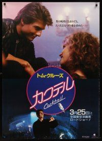 9t035 COCKTAIL teaser Japanese 29x41 '89 sexy bartender Tom Cruise close up w/sexy Elisabeth Shue!
