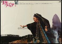 9t036 MEDEA Japanese 29x41 '70 Pier Paolo Pasolini, Maria Callas, written by Euripides!