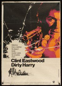 9t009 DIRTY HARRY Lebanese '71 great c/u of Clint Eastwood pointing gun, Don Siegel crime classic!