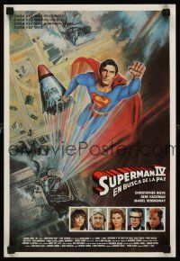 9t026 SUPERMAN IV Mexican poster '87 great art of super hero Christopher Reeve by Daniel Goozee!