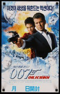 9t011 DIE ANOTHER DAY South Korean '02 Pierce Brosnan as James Bond & Halle Berry as Jinx!