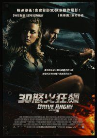 9t067 DRIVE ANGRY Taiwanese poster '11 Patrick Lussier, Nicolas Cage & sexy Amber Heard!