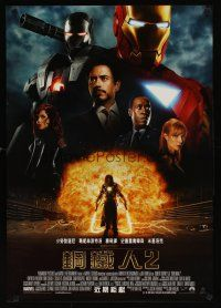 9t069 IRON MAN 2 Taiwanese poster '10 Marvel, directed by Favreau, Robert Downey Jr in title role!