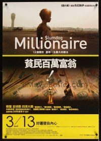 9t072 SLUMDOG MILLIONAIRE advance Taiwanese poster '09 Boyle, Best Picture, Director & Screenplay!