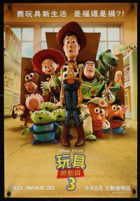 9t073 TOY STORY 3 advance Taiwanese poster '10 Disney & Pixar, great image of Woody, Buzz & cast!