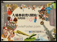 9t043 EXPO '70 Japanese travel poster '70 cool images & art of clowns, World's Fair!