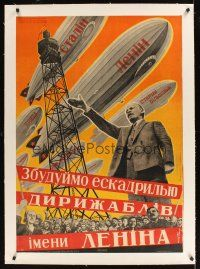 1a062 WE ARE BUILDING A FLEET OF AIRSHIPS FOR LENIN linen 29x41 Russian political poster '31 cool!