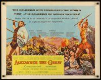 1y014 ALEXANDER THE GREAT style A 1/2sh '56 Richard Burton, Frederic March as Philip of Macedonia!