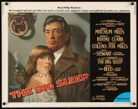 1y051 BIG SLEEP 1/2sh '78 art of Robert Mitchum & sexy Candy Clark by Richard Amsel!