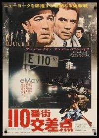 1y561 ACROSS 110th STREET Japanese '73 Anthony Quinn, Anthony Franciosa, Yaphet Kotto!