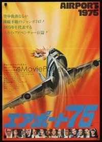 1y562 AIRPORT 1975 Japanese '74 Charlton Heston, Karen Black, G. Akimoto aviation accident art!