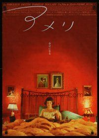 1y567 AMELIE Japanese '01 Jean-Pierre Jeunet, Audrey Tautou reading in bed!