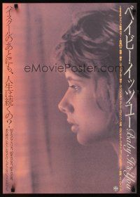 1y570 BABY IT'S YOU Japanese '87 John Sayles, close up image of Rosanna Arquette!