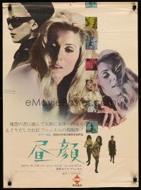 1y574 BELLE DE JOUR Japanese '67 Luis Bunuel, different close ups of sexy Catherine Deneuve!