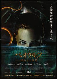 1y575 BEOWULF advance Japanese '07 Robert Zemeckis directed, Anthony Hopkins, Robin Wright!