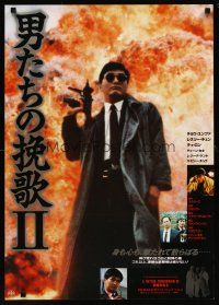 1y576 BETTER TOMORROW 2 Japanese '89 John Woo sequel, Chow Yun-Fat in fiery action!