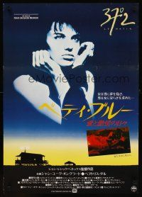 1y577 BETTY BLUE Japanese '87 Jean-Jacques Beineix, close up of pensive Beatrice Dalle in sky!