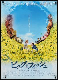 1y578 BIG FISH Japanese '03 Tim Burton, cool image of Ewan McGregor in field of flowers with girl!