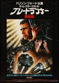 1y579 BLADE RUNNER Japanese R92 Ridley Scott sci-fi classic, art of Harrison Ford by John Alvin!