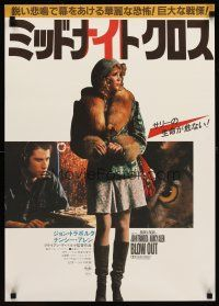 1y580 BLOW OUT Japanese '81 Brian De Palma, John Travolta, full-length sexy Nancy Allen!