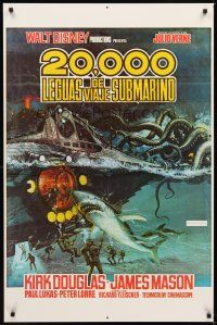 2c009 20,000 LEAGUES UNDER THE SEA Spanish/U.S. 1sh R70s Jules Verne classic, art of deep sea divers!