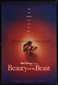 2c072 BEAUTY & THE BEAST DS 1sh '91 Walt Disney cartoon classic, most beautiful love story!