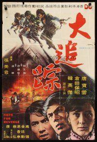 Bán Những Bộ Phim Kinh Điển Xưa Hay Nhất Cập Nhật Mỗi Ngày - 2