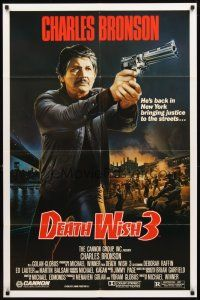 2w261 DEATH WISH 3 1sh '85 Deborah Raffin, Charles Bronson, back and cleaning the streets!