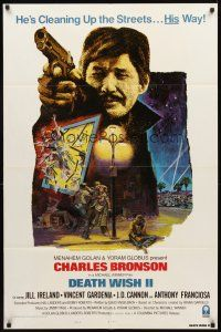 2w265 DEATH WISH II style B int'l 1sh '82 different art of Charles Bronson pointing gun by Graves!