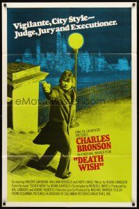 2w260 DEATH WISH int'l 1sh '74 by Charles Bronson, he is the judge, jury, and executioner!