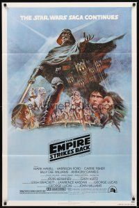 2w321 EMPIRE STRIKES BACK style B 1sh '80 George Lucas sci-fi classic, cool art by Tom Jung!