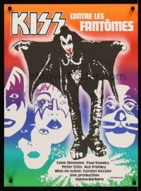 3b035 ATTACK OF THE PHANTOMS Swiss '78 portrait of KISS, Criss, Frehley, Simmons, Stanley!