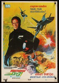 3b040 FIREFOX Thai poster '82 cool different Kwon art of killing machine & Clint Eastwood!