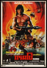 3b042 RAMBO FIRST BLOOD PART II Thai poster '85 no man, no law can stop Sylvester Stallone!