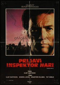 3b058 SUDDEN IMPACT Yugoslavian '83 Clint Eastwood is at it again as Dirty Harry, great image!