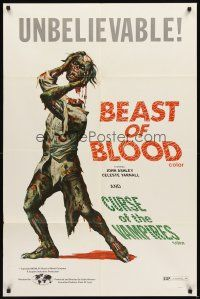 3g062 BEAST OF BLOOD/CURSE OF THE VAMPIRES 1sh '70 wild art of zombie holding its severed head!