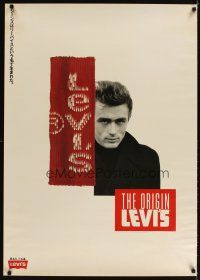 3m007 JAMES DEAN 29x40 Japanese advertising poster '90s great image of James Dean selling Levis