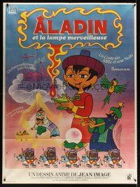 3x604 ALADDIN & HIS MAGIC LAMP French 1p '75 French cartoon version, art by Roger Boumendil!