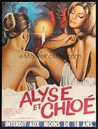 3x608 ALYSE & CHLOE French 1p '70 art of sexy near-naked girls by Lorin & Roger Boumendil!