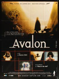 3x619 AVALON French 1p '01 cool Japanese sci-fi fantasy movie directed by Mamoru Oshii!