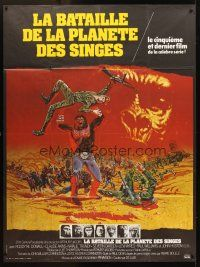 3x628 BATTLE FOR THE PLANET OF THE APES French 1p '73 sci-fi artwork of war between apes & humans!
