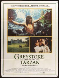 3x761 GREYSTOKE French 1p '83 great images of Christopher Lambert as Tarzan, Lord of the Apes!
