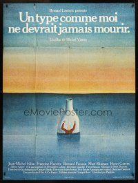 3x763 GUY LIKE ME SHOULD NEVER DIE French 1p '76 art of man in bottle at sea by Jean-Michel Folon!