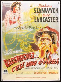 3x931 SORRY WRONG NUMBER French 1p R80s different art of Burt Lancaster & Barbara Stanwyck!
