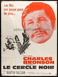 3x934 STONE KILLER French 1p '73 huge headshot of Charles Bronson + shooting guy on fire escape!