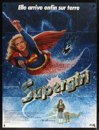 3x941 SUPERGIRL French 1p '84 different art of Helen Slater flying in costume by Michel Jouin!